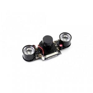 Caméra Raspberry IR-CUT