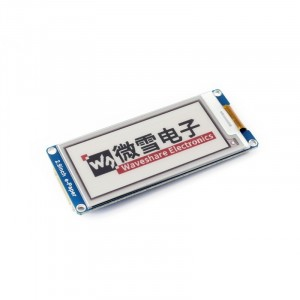 296x128, 2.9 inch E-Ink display module, three-colors